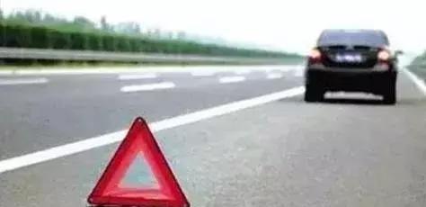 千万要记牢 高速开车的4大禁忌