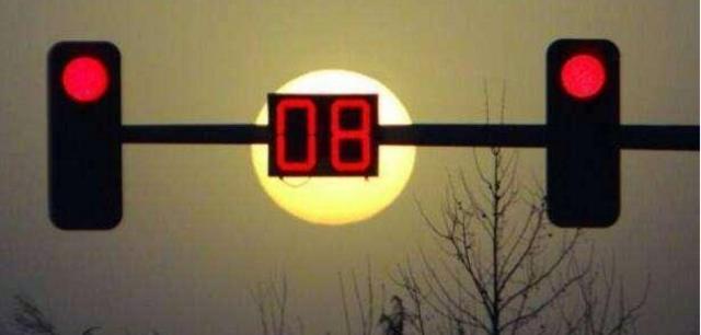 红灯没刹住、越过停止线算闯红灯吗?