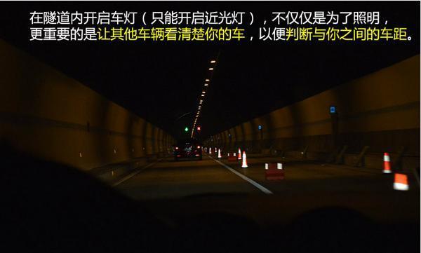 跑高速必须要懂的安全知识 建议新手司机收藏下