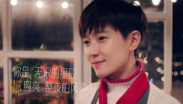 """专访""""问题店长""""焦俊艳:我还是渴望被撩的"""