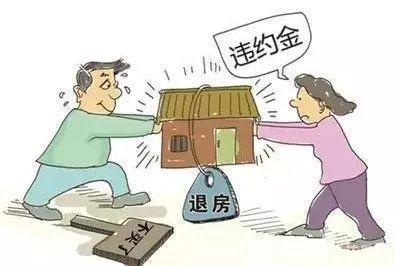 买房遭遇房产纠纷?!掌握这些你才能够冷静应对!