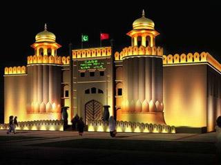 巴基斯坦馆