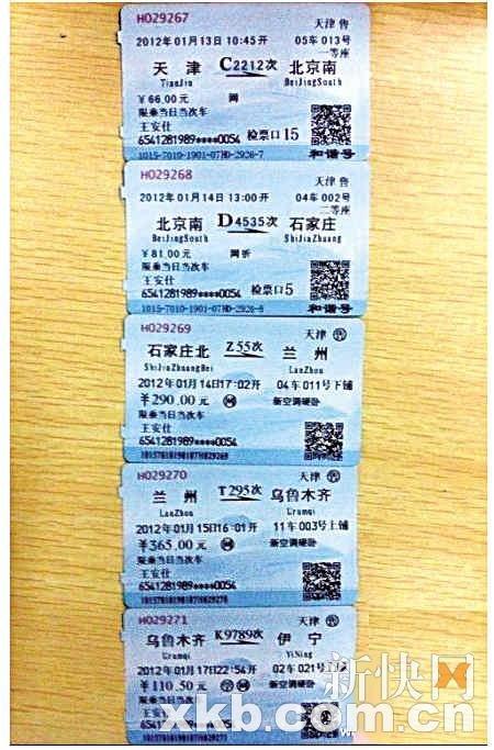 延吉到上海飞机票-延吉到上海特价打折机票√