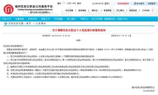 银行贷款放款_武汉户个人无抵押信用贷款、银行贷款、应急贷