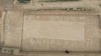 河南安阳考古确认曹操高陵 可能藏其遗骨(图)(转载) - 游戏智慧 - zct617的博客