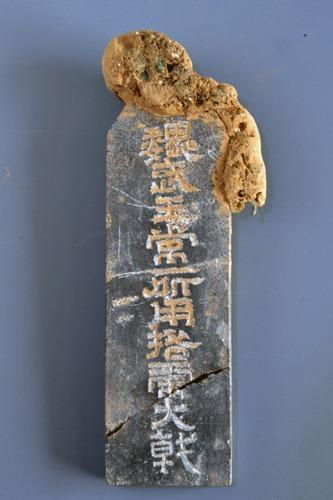 【转】河南安阳考古确认曹操高陵 可能藏其遗骨(图) - 吴宏鹏 - 吴宏鹏的博客