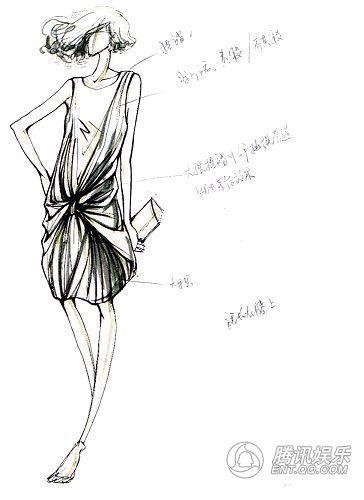 设计服装手稿