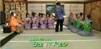 日本天皇有实权吗