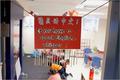 高清:美国孩子热衷讲汉语