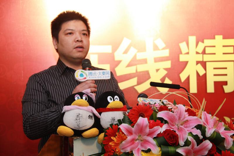 都市传媒连锁机构第四事业部总经理程文诚先生致辞