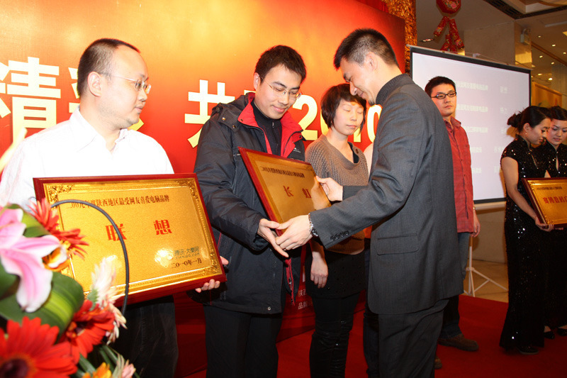 腾讯西安分公司总经理 李诚为数码3C行业获奖单位颁奖