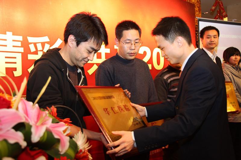 陕西都市中盛广告有限公司总经理 张怀宇为获奖单位颁奖