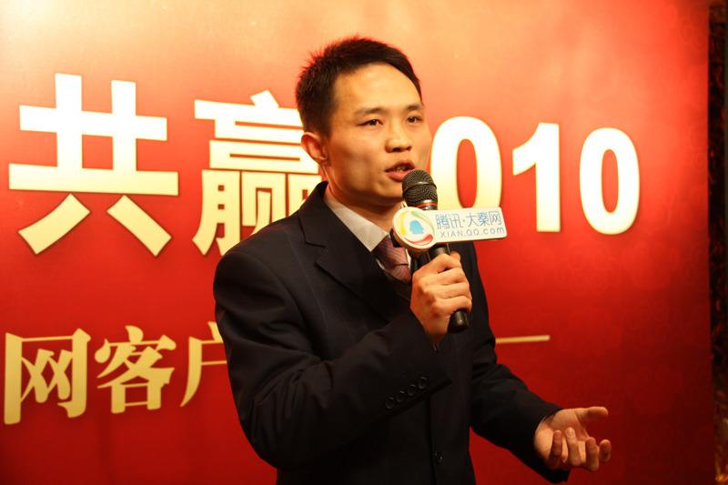 陕西都市中盛广告有限公司总经理 张怀宇介绍公司文化和2010年战略