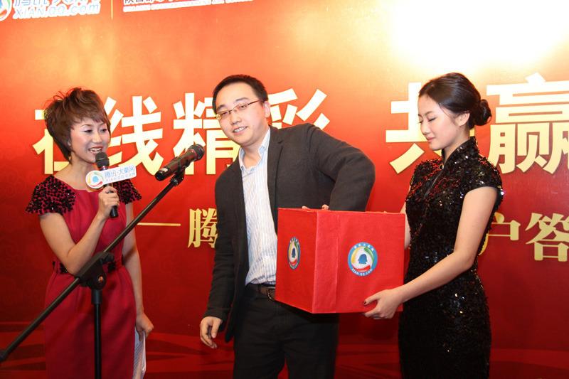 腾讯大秦网行业主编 武强先生抽取第一轮幸运嘉宾