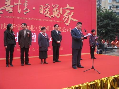 华宇总裁张为耕讲话