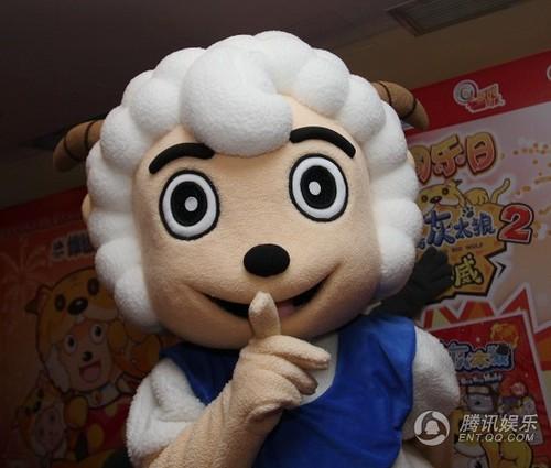 喜羊羊 表情包 gif分享展示图片