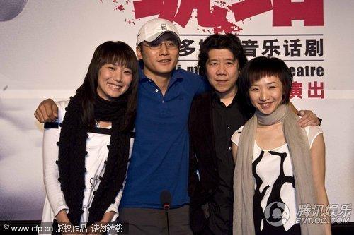 重排《琥珀》王珞丹接棒袁泉 3月17日北京首演
