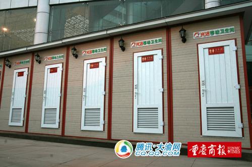 方便旅客 火车站临时候车厅建8流动厕所