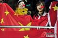 组图:五星红旗看台飘扬 球迷热情鼓舞国足