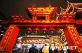 上海豫园灯会试灯 中国馆与生肖虎遥相辉映