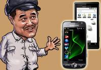 春节降价手机预测榜