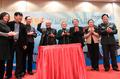 组图:《世博·城市印象》新闻发布会上海召开