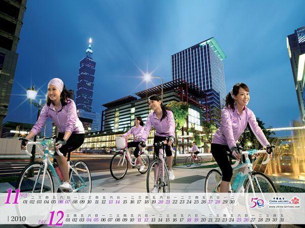 台北知名101商圈。