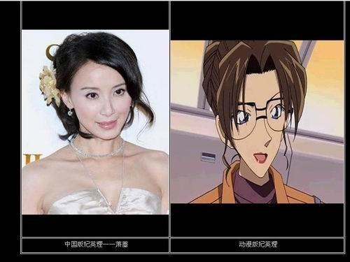 柯南/网友评选的中国真人版的柯南人物