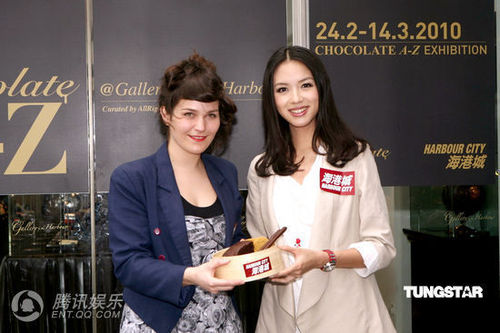 Zi Lin Zhang- MISS WORLD 2007 OFFICIAL THREAD (China) - Page 7 170727_500x500_0