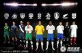 世界杯列强新队服亮相