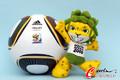 南非世界杯吉祥物亮相