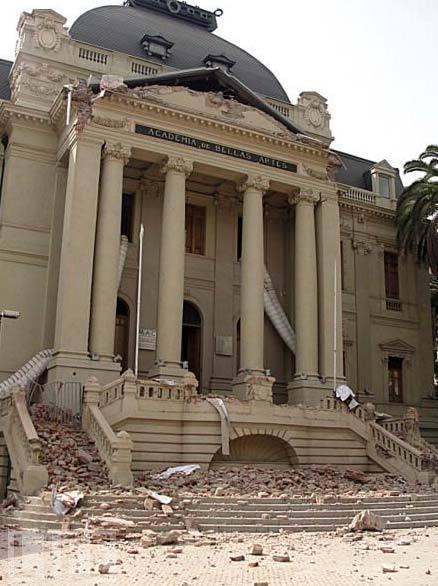 现场受损建筑