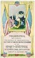 组图:1926年美国费城世博会盛况
