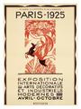 组图:1925年法国巴黎世博会盛况