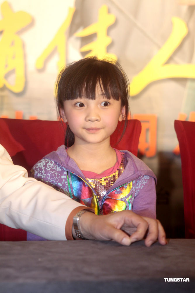其中林妙可饰演女主角的童年图片