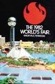 组图:1982年美国诺克斯维尔世博会盛况