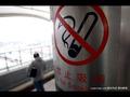 高清:上海打造无烟世博 公众场所全面禁烟