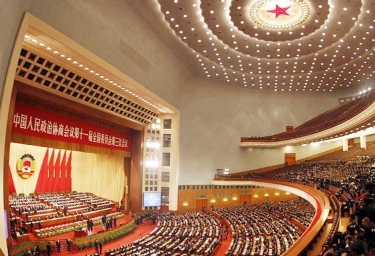3月3日(星期三)下午15:00,全国政协十一届三次会议在人民大会堂举行开幕会。