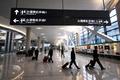 组图:上海虹桥机场新航站楼16日正式启用
