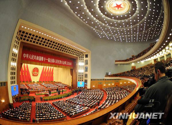 3月5日,第十一届全国人民代表大会第三次会议在北京人民大会堂开幕。
