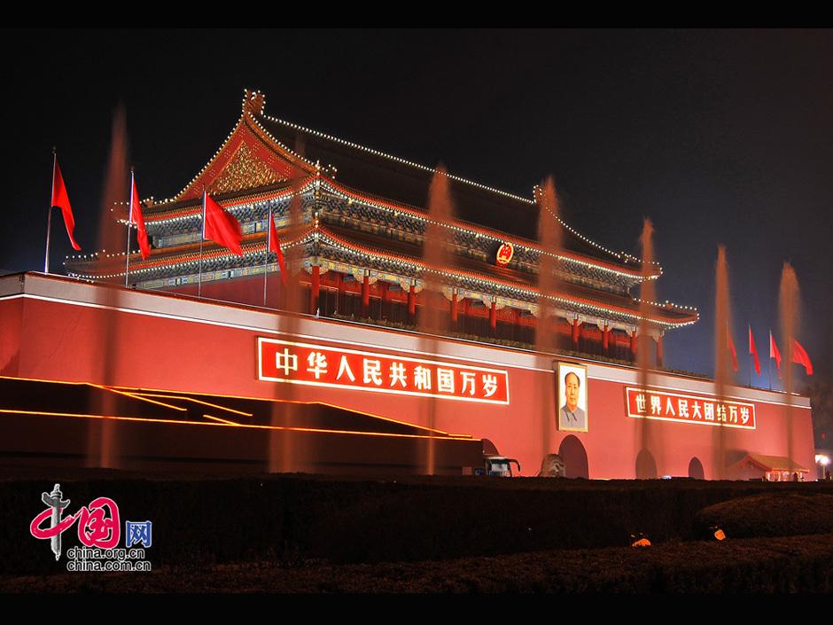 2010年3月4日晚,北京天安门地区的城市景观照明全部开启,喜迎全国两会召开。(摄影 贾亮)