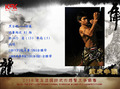 图说泰拳六大天王:南泰虎卡鲁汉 铁肘恰仑蓬