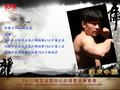 揭秘2010中泰争霸赛中方阵容 张开印领衔出战