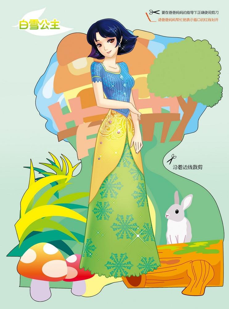 童话公主梦幻小剧场