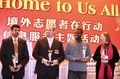 组图:上海长宁区表彰26位洋居民世博志愿者