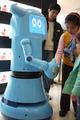 """高清组图:""""海宝""""机器人亮相上海"""
