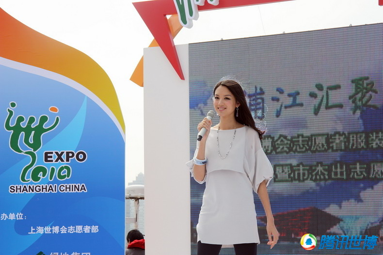 Zi Lin Zhang- MISS WORLD 2007 OFFICIAL THREAD (China) - Page 7 221554_1200x1000_233