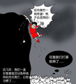 足坛3.15:南勇最假男主角 中国足球最假团队