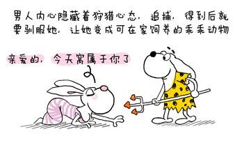 男人的秘密 - 我爱乖宝 - wengzhiyong519的博客