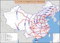 组图:以北京为中心的中国轨道交通发展状况